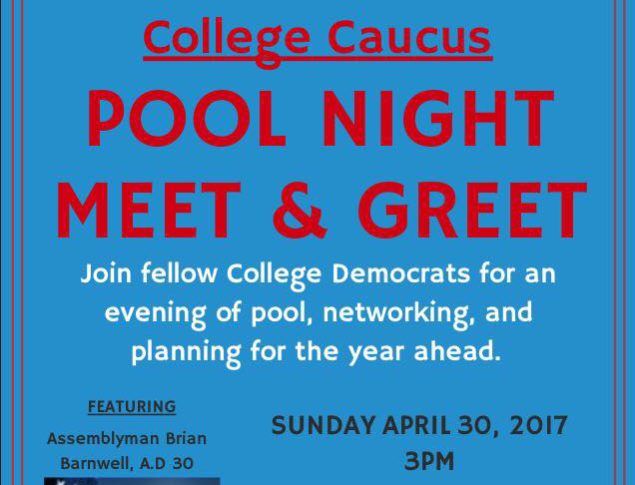 QCYD Pool Night with Assemblyman Brian Barnwell
