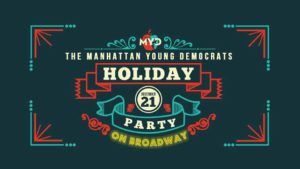 MYD 2017 Holiday Party